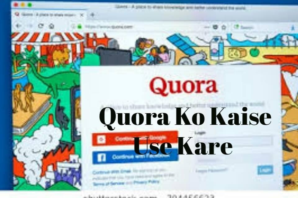 Quora Kya Hai