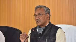 CM रावत ने दिए जाँच के आदेश, जल्द ही बंद हो सकती है योजना