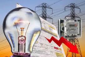 उत्तरप्रदेश में अब हर महीने जमा करना होगा बिजली का बिल