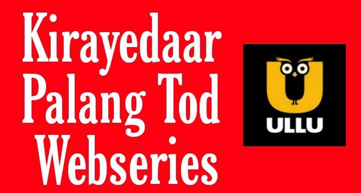 Kirayedaar Palang Tod